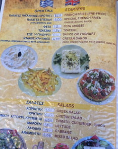 food prices in Chania Crete