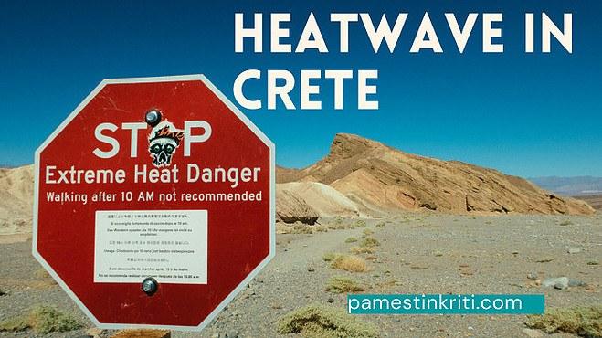 The Heatwave In Crete Greece Fire Warning Issued